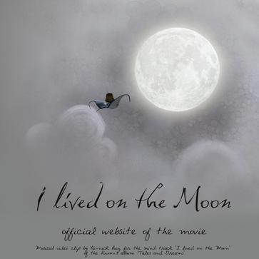 我住在月球上
