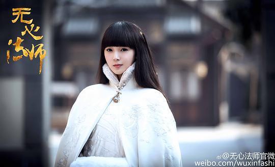 无心法师粤语版电视剧百度云下载剧照