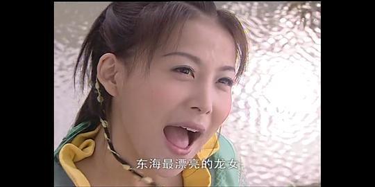 八仙全传电视剧百度云下载剧照