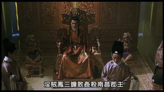 急冻奇侠电影百度云下载剧照