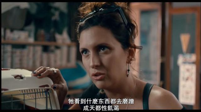 不甜马丁娜电影百度云下载剧照