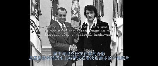 猫王与尼克松电影百度云下载剧照