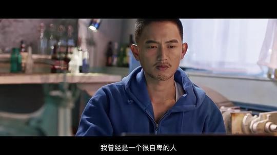 惊悚小说电影百度云下载剧照