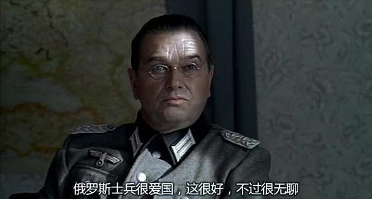 古墓迷途电影百度云下载剧照