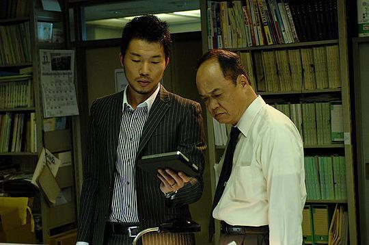 贞子3D电影百度云下载剧照